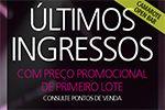 Folder do Evento: Show Lulu Santos