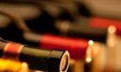 Folder do Evento: Degustação de Grandes Vinhos Portugueses