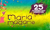 Folder do Evento: 7º Grito de Carnaval com Mariamadame