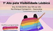 1º Ato pela Visibilidade Lésbica