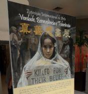 Folder do Evento: Exposição sobre Falun Dafa