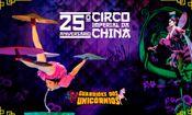 Folder do Evento: Circo Imperial da China Sorocaba