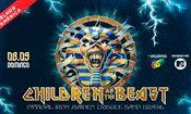 Folder do Evento: ◇ Children of the BEAST ◇