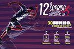 Folder do Evento: 12ª Corrida e Caminhada Cruzeiro do Sul
