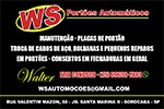 WS Portões Automáticos